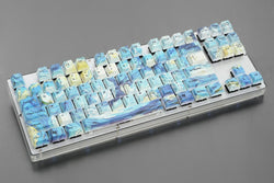 Milky Way PBT All Over Dye-Subbed Keycap Set