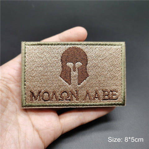 3D Tactical Morale Badges Embroidered