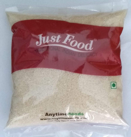 Just Food Gobindo Bhog Original 1kg