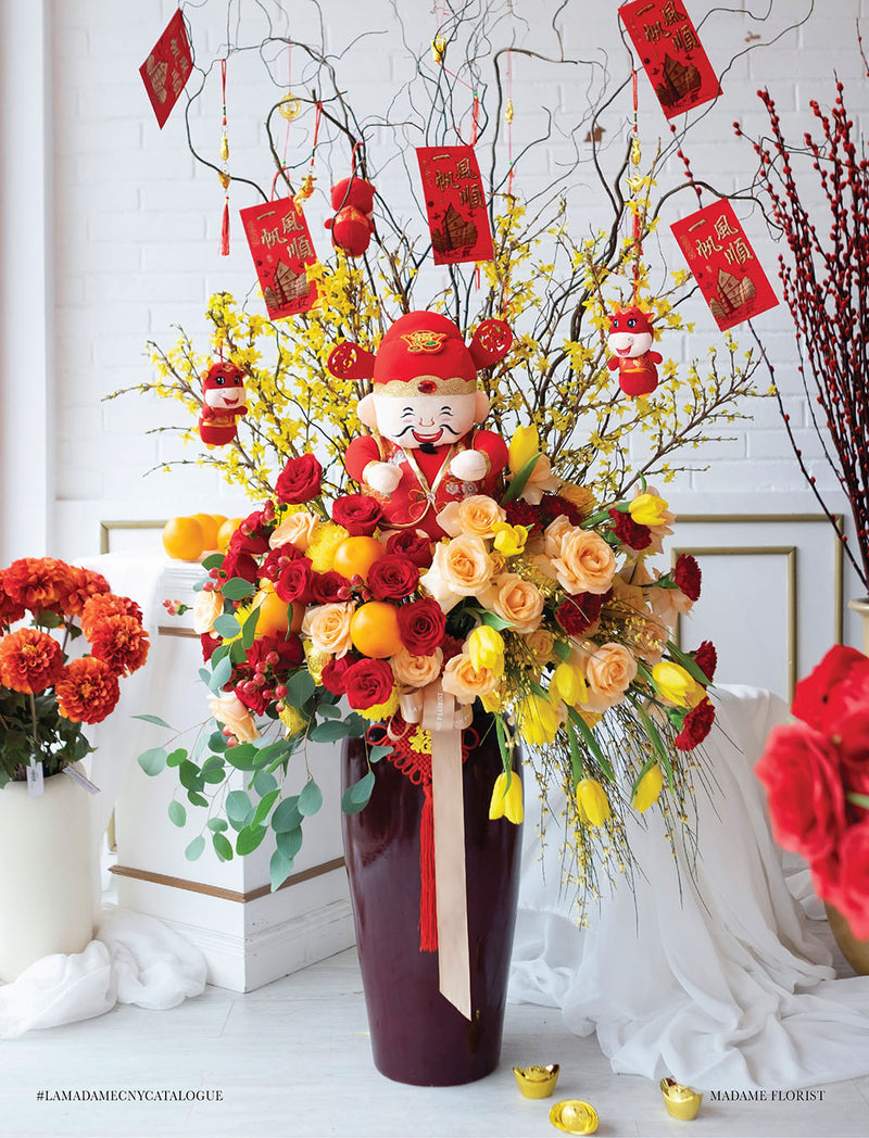Happiness and Prosperity Luxury CNY Vase