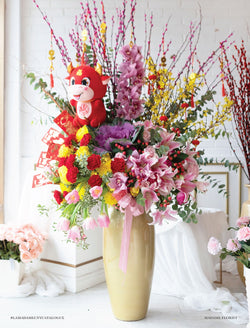 Happy and Prosperous Year Luxury CNY Vase