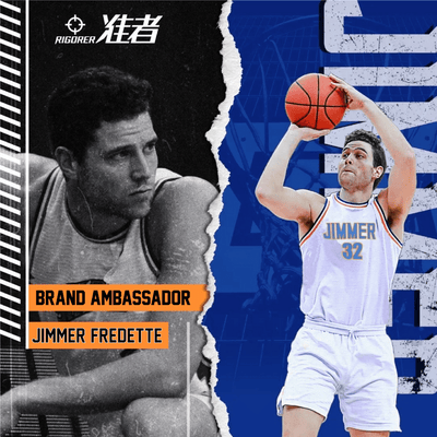Jimmer Fredette Announces Brand Deal With Rigorer