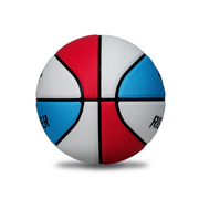 RIGORER CLASSIC GRIP BASKETBALL