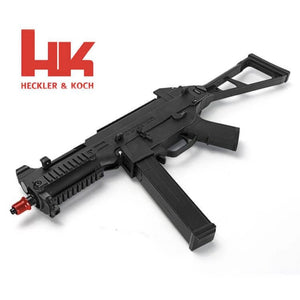 H&K UMP45 Gel Blaster Sub-Machine Gun
