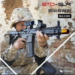 STD SLR Gel Blaster Assault Rifle