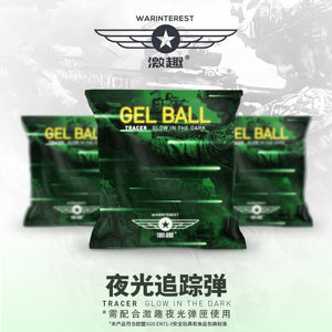 GEL PELLETS TRACER GLOW IN THE DARK
