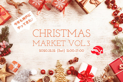 Christmas Market vol.3 開催決定