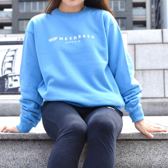 Logo Sweat - Saxe Blue