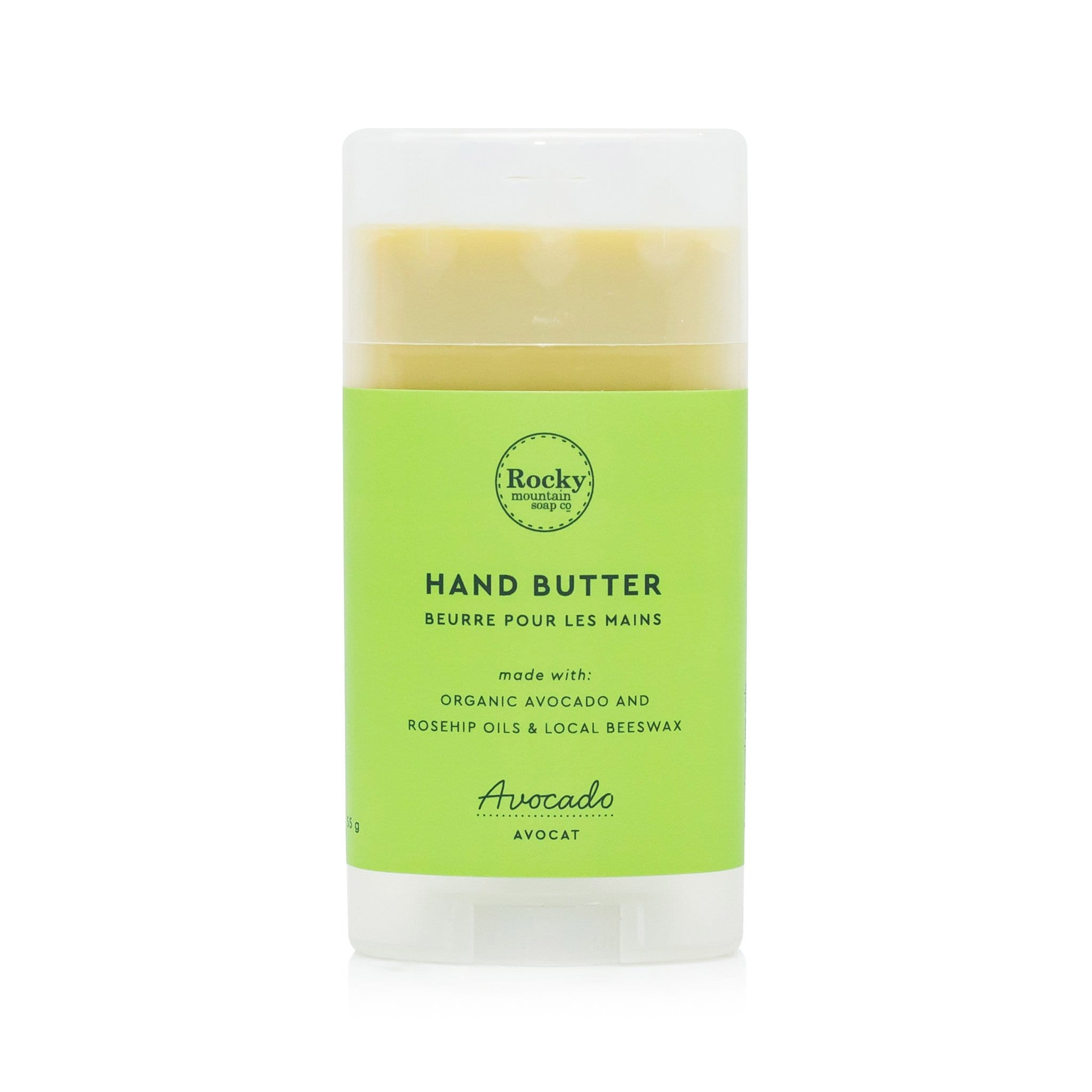 Hand Butter Moisturizing Hand Cream