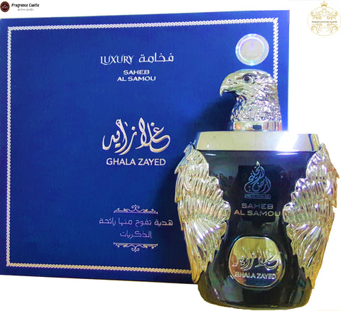 Ghala Zayed Luxury Saheb Al Samou For Men -Eau de Parfum- 100 ML