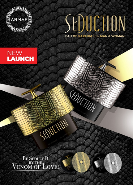 ARMAF Seduction Pour Homme  100 ML EDP- NEW LAUNCH