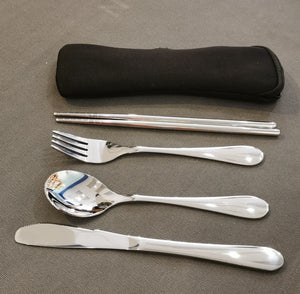 Black Cutlery Set (4 piece)