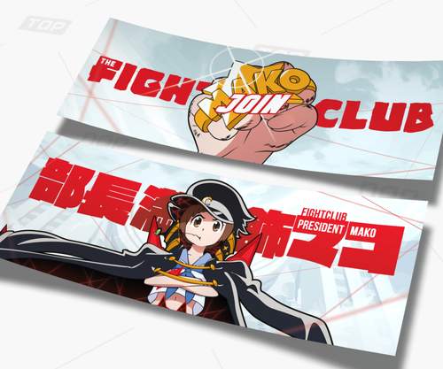 FIGHT CLUB BUNDLE