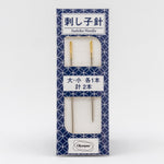 Olympus sashiko embroidery needles - 2-pack