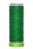 Gutermann rPET sew-all – recycled polyester sewing thread 100m