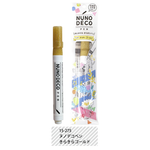 Nuno Deco pen – sparkly fabric marker for covering stains