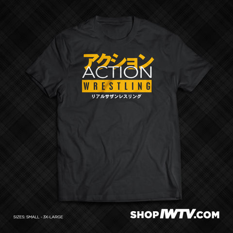 ACTION Wrestling Japanese T-Shirt