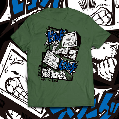 "Beyond ""Manga"" Forest Green T-Shirt"