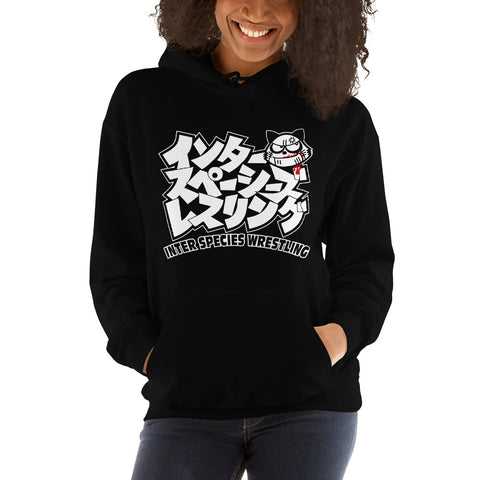 Inter Species Wrestling Katakana Hoodie