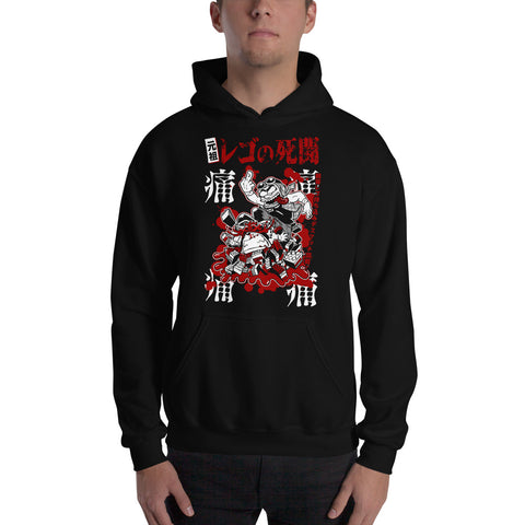 "Inter Species Wrestling ""Cease And Desist"" Pullover Hoodie"
