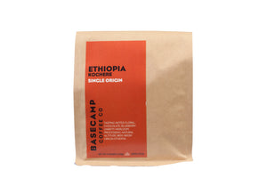 Ethiopia Kochere Single Origin - 12 ounces