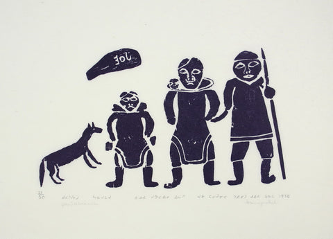 Inuit Family of Longtime Ago