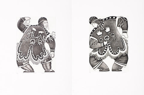 At The Height Of His Power / The Shaman's Apprentice (Diptych)