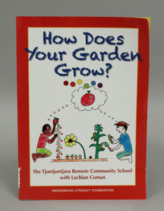 Book - How Does Your Garden Grow
