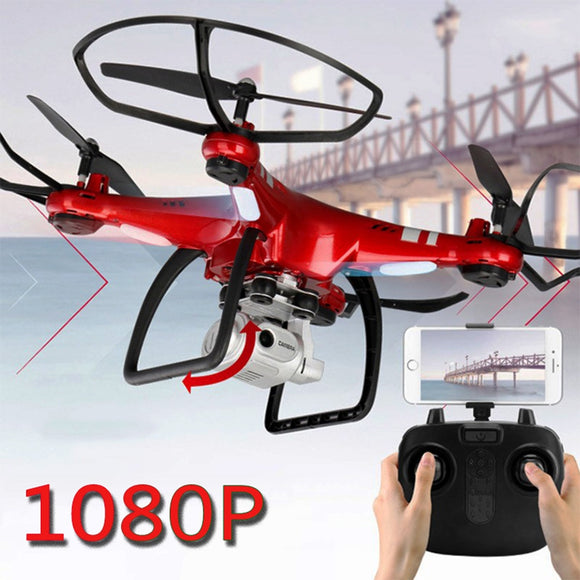 Newest XY6 Four-axis RC Drone Quadcopter Helicopter 1080P FPV Camera Aerial Video Professional Remote Control Drone Toy Kid