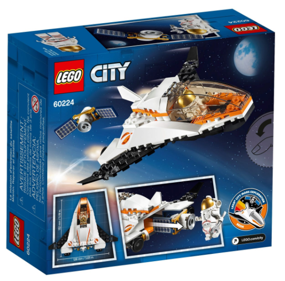 LEGO® City Satellite Service Mission 60224