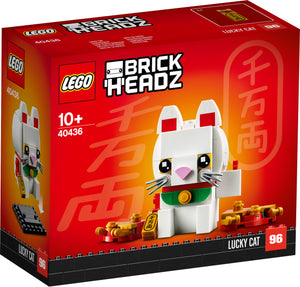 LEGO® BrickHeadz™  Lucky Cat 40436