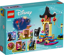 Load image into Gallery viewer, LEGO® ǀ Disney  Mulan s Training Grounds 43182