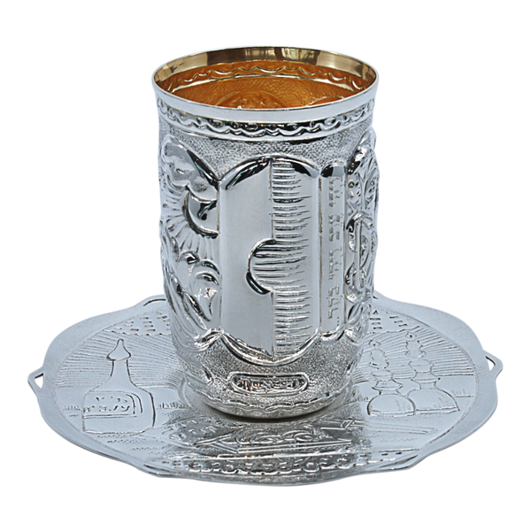 Days of Creation Sterling Silver Kiddush Cup