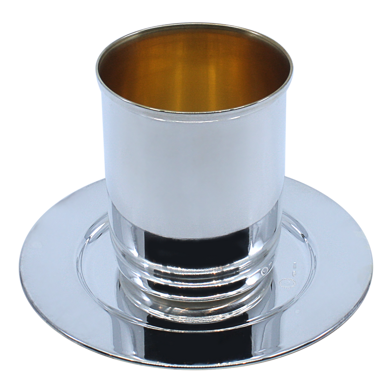 Straight Modern Kiddush cup, smooth