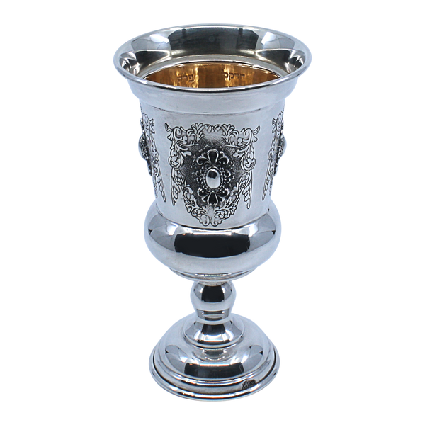 Sterling Silver Kiddush Goblet Clearance 6896