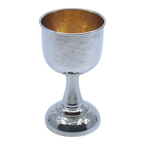 Sterling Silver Kiddush Goblet Clearance 6899
