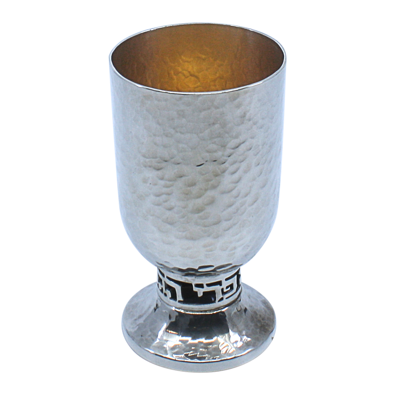 Sterling Silver Kiddush Cup Clearance 6900