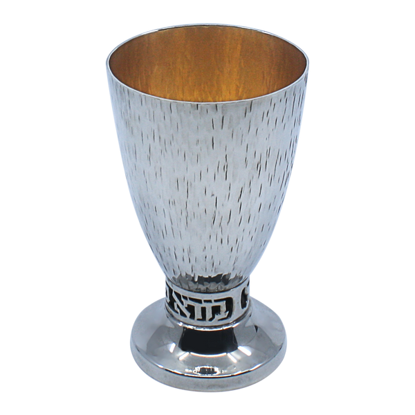 Sterling Silver Kiddush Cup Clearance 6901