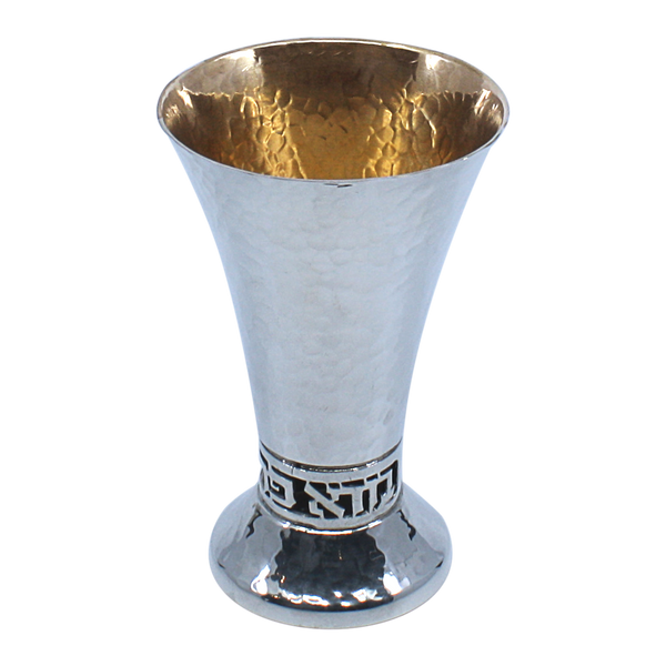 Sterling Silver Kiddush Cup Clearance 6902