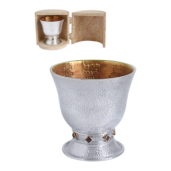 Silver and Jerusalem Stone Kiddush Cup
