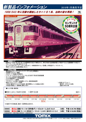 "(Pre-Order) TOMIX 98996 - Limited Express Diesel Train Series KIHA181 ""SHINANO"" (9 car set / pre-installed interior lights)"