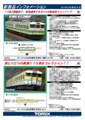 (Pre-Order) TOMIX 98333 - Series 115-1000 (Yahiko color / 3 car set)