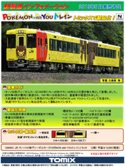 "(Pre-Order) TOMIX 98060 - Diesel Train Type KIHA100 ""POKEMON WITH YOU TRAIN"" (2 car set)"