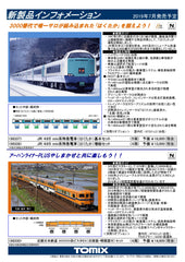 "(Pre-Order) TOMIX 98337 - Series 485-3000 ""HAKUTAKA"" (5 car basic set)"