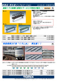 "(Pre-Order) TOMIX 92474 - Series 287 ""KUROSHIO"" (3 car add-on set)"