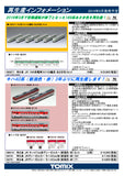 (Pre-Order) TOMIX 98637 - Series 189 (unit N102 / Asama Color / 6 car set)