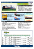 (Pre-Order) TOMIX 98438 - Series 115-300 (Shonan color / 4 cars add-on set A)