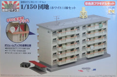 Aoshima (Skynet) - N Scale Stucture Apartment
