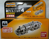 Bandai B Train Shorty - Motor Unit 4 for Tram and LRTs