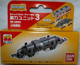 Bandai B Train Shorty - Motor Unit 3 for EMUs & DMUs